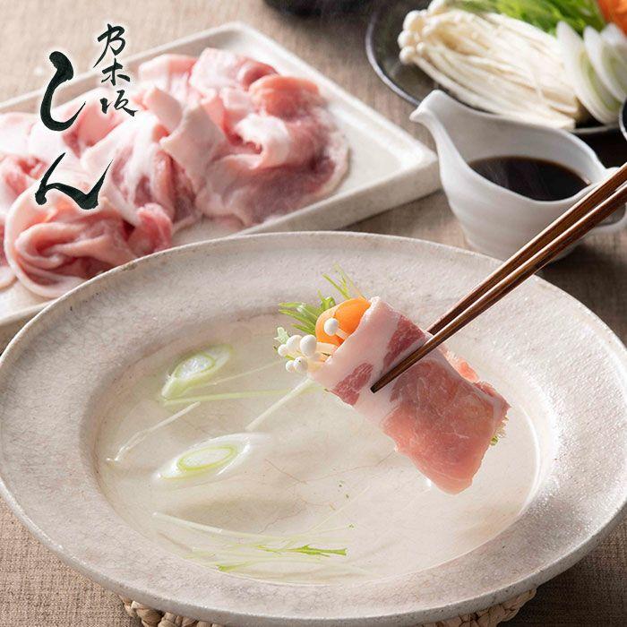徳島県産豚肉と特製ぽん酢しょうゆ