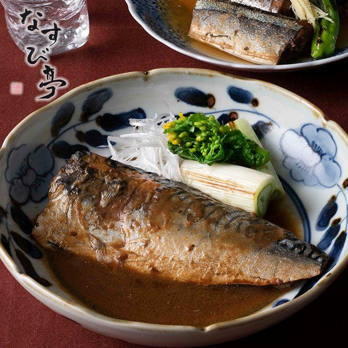 便利な常温煮魚 2種